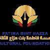 Logo_FBHCF